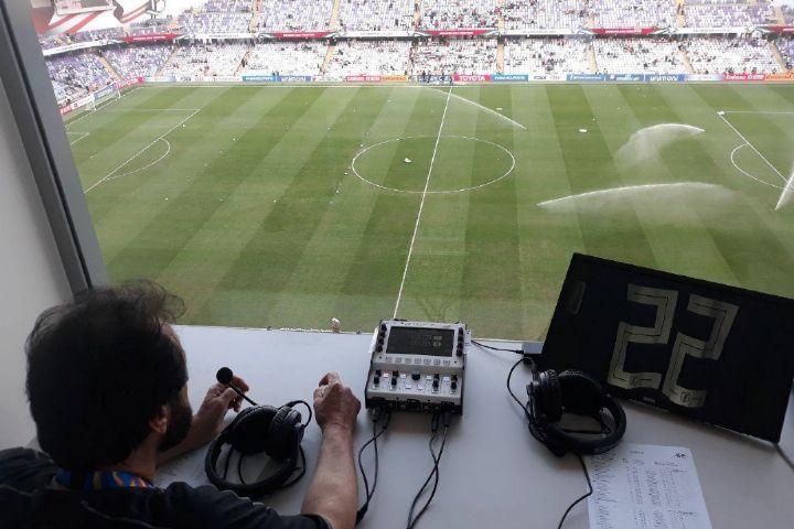رادیو ورزش در جام ملت های آسیا2019
