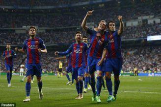 خلاصه بازی جام حذفی اسپانیا