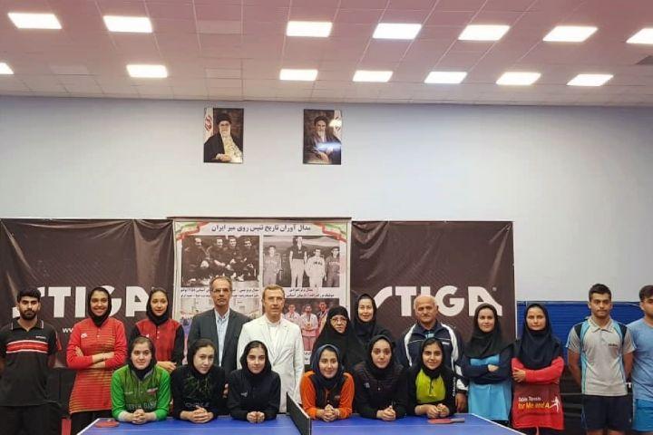 اردوی تیم های ملی تنیس روی میز بانوان