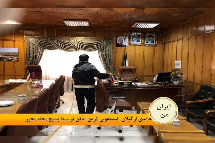 پویش ایران من
