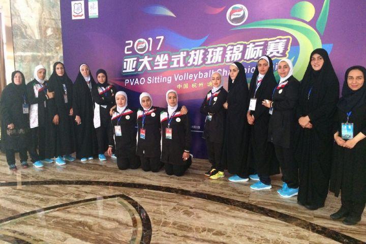 مسابقات آسیایی والیبال نشسته