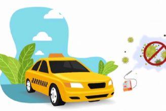قسمت پنجم:پیشگیری از کووید 19 در تاکسی