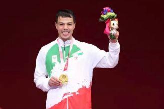 مراسم اهدای مدال طلا به پاراتکواندوکار ایران