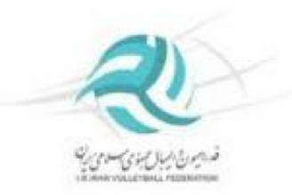 دیدار اول از بازی نهایی مسابقات لیگ برتر والیبال ایران پنجشنبه 23 اسفند 97