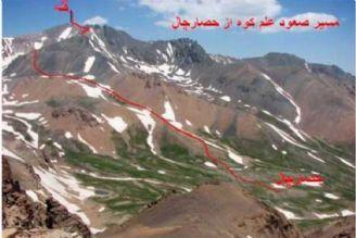 صعودی دشوار بر دیواره علم کوه