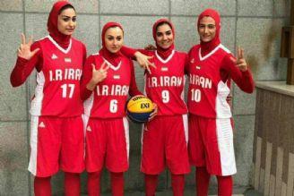 تیم ملی بسکتبال سه نفره به هلند اعزام شد