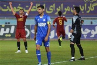 معوقه هفته هشتم لیگ برتر