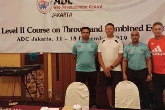 حضور مربیان دوومیدانی ایران در دوره آموزشی مربیگری بین المللی در جاکارتا