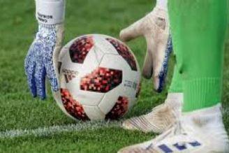 گزارش AFC از لیگ ایران