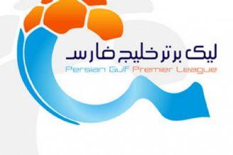 تهدید 4 باشگاه لیگ برتر به انصراف از مسابقات